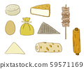 The ingredients of oden 59571169