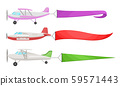 Airplanes with long flags. Vector illustration on a white background. 59571443