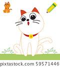 cat worksheet vector design, dash game for kid. 59571446