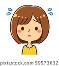 女性面部表情 59573632