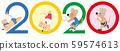 2020兒童新年_奧運老鼠 59574613