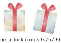 禮品禮物盒水彩風格插畫素材 59576790