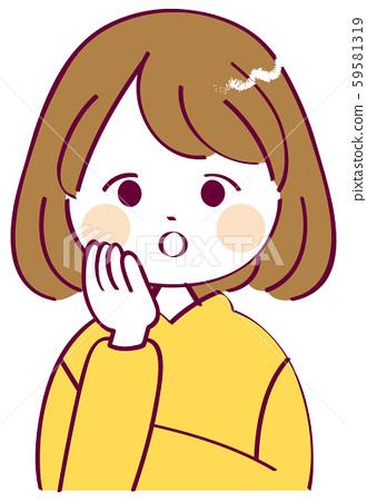 여자 (상담) 59581319