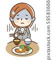 식욕 부진의 여성 59583666
