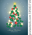 Christmas tree made with Christmas balls in the starry sky 59583716