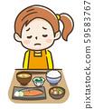 厭食症的女孩 59583767