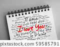 "love words ""I love you"" in different languages 59585791"