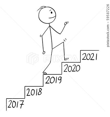 Vector Cartoon Illustration of Man or Businessman 59587226