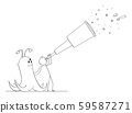 Vector Cartoon Illustration of Astronomer or Man with Telescope Watching Space, Looking for 59587271