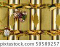 Gold Christmas Crackers. Christmas Tableware. Party Games 59589257