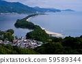 Amanohashidate 59589344