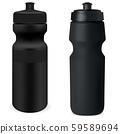 Water flask set. Sport bottle mockup. Protein can 59589694