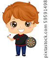 Kid Boy Darts Player Outfit Illustration 59591498