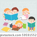 Kids Classroom Book Corner Illustration 59591552