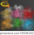 Set of multicolor smoke clouds 59596162
