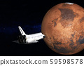 Space shuttle close to the Mars planet 59598578