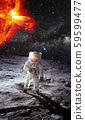 Astronaut on the Moon with sun explosion - Elements of this Image furnished by NASA 59599477
