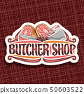 Vector logo for Butcher Shop 59603522