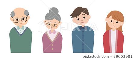 고민 2 세대 가족 59603981