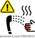 小心熱水淋浴的插圖 59604632