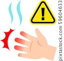 高温注意的插图 59604633