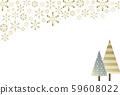 눈송이와 나무의 크리스마스 카드 59608022
