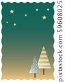 녹색 그라데이션 배경과 별과 나무의 겨울 일러스트 59608025
