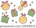선물 상자와 장식품 크리스마스 일러스트 59608032