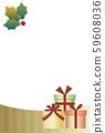 홀리 장식과 선물 상자 크리스마스 카드 59608036
