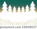 전나무 흰색 실루엣과 눈송이 프레임 59608037