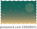 녹색과 노란색 그라데이션 하늘에 떠있는 달과 별 59608041