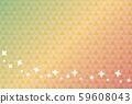 레인보우 컬러의 기하학적 배경과 별의 라인 벽지 59608043
