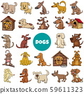 cartoon dogs and puppies characters large set 59611323