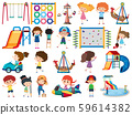 Large set of isolated objects of kids and 59614382