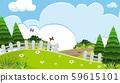 Beautiful Natural Mountain Hill Landscape 59615101