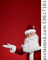 Santa Claus advertising something 59617161