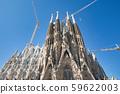 Spain Sakurada Familia 59622003