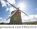French windmill 59622016