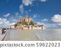 World Heritage Site Mont-Saint-Michel 59622023