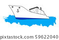 Vector image of Marine Cargo ship or vessel at sea 59622040