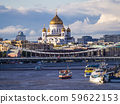 Panoramic view of the orthodox cathedral of Christ the Saviour over Moskva river bridges, Moscow, Russia 59622153