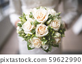 Bridal bouquet of various roses. 59622990