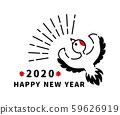 2020 New Year's card illustration crane 59626919