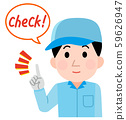 Worker, man, check illustration 59626947