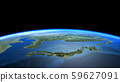 日本JAPAN地球平原空間CG 59627091