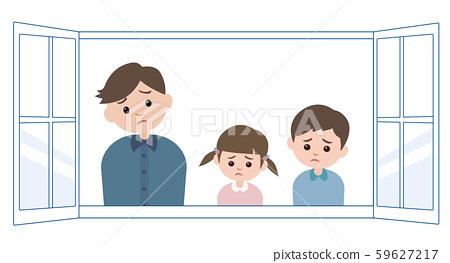 아버지와 남매 59627217