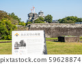 Kumamoto Castle large and small castle tower restoration work (taken in October 2019) 59628874