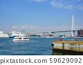 Tempozan Landscape Osaka 59629092