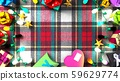 Garland Lights and Colorful Gift Boxes 59629774