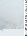Skier skiing on top of the Caucasus mountain in 59631312